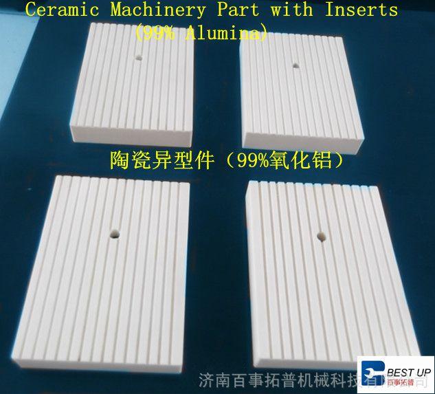 陶瓷机械构件及按图加工的多孔陶瓷吸附板