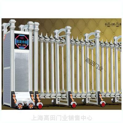 上海高档铝型材电动门/上海电动门批发/上海伸缩门厂家