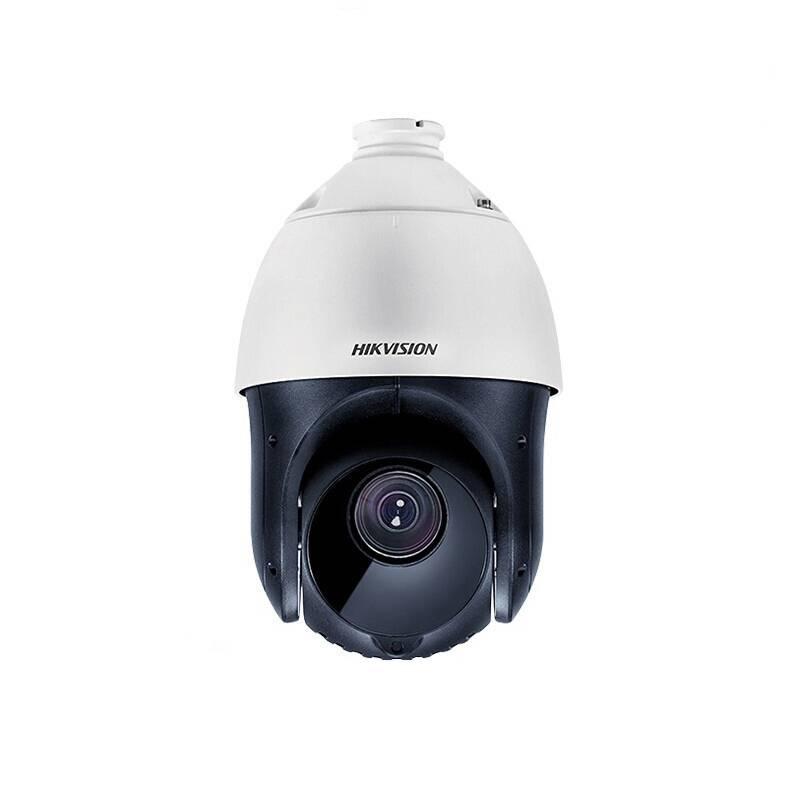 海康威视DS-2DC4120IY-D 100万室外防水摄像机