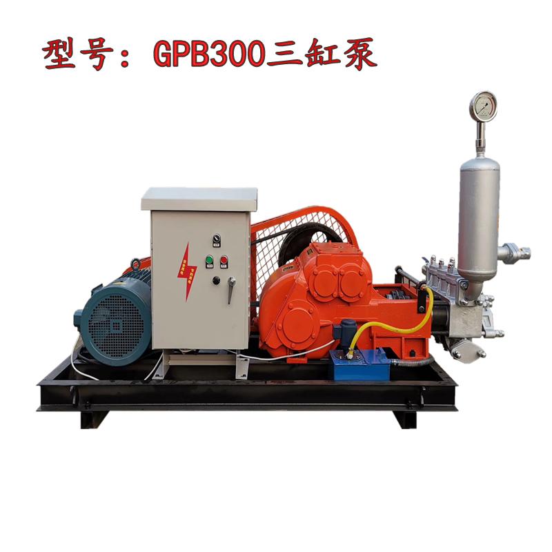 GPB300-22S柱塞泵工作视频