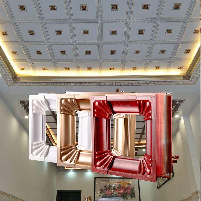 集成二级吊顶加高铝梁型材收边条角线 客厅天花全套材料