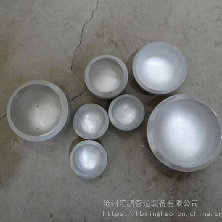 内蒙古 铝合金焊接封头 铝合金封头 实体厂家
