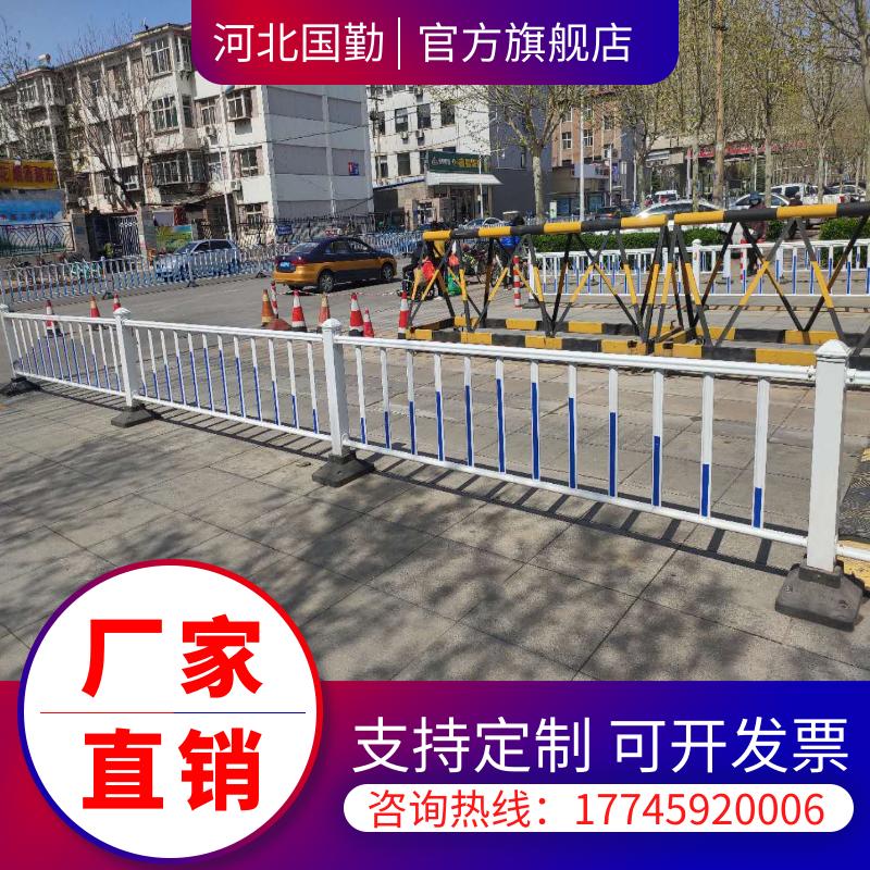 市政道路隔离护栏防眩板人行道护栏厂家机非隔离护栏地域文化护栏