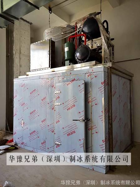 10吨不锈钢防爆级片冰机交付山东某医药厂(图1)