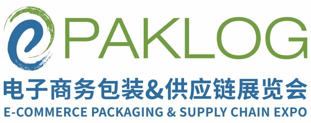 ECPAKLOG2021第五届电子商务包装&供应链展览会
