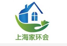 2020上海国际空气净化与新风系统展览会