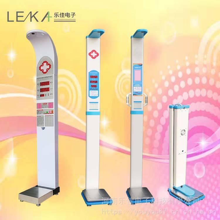 身高体重测量仪 电子电工仪器