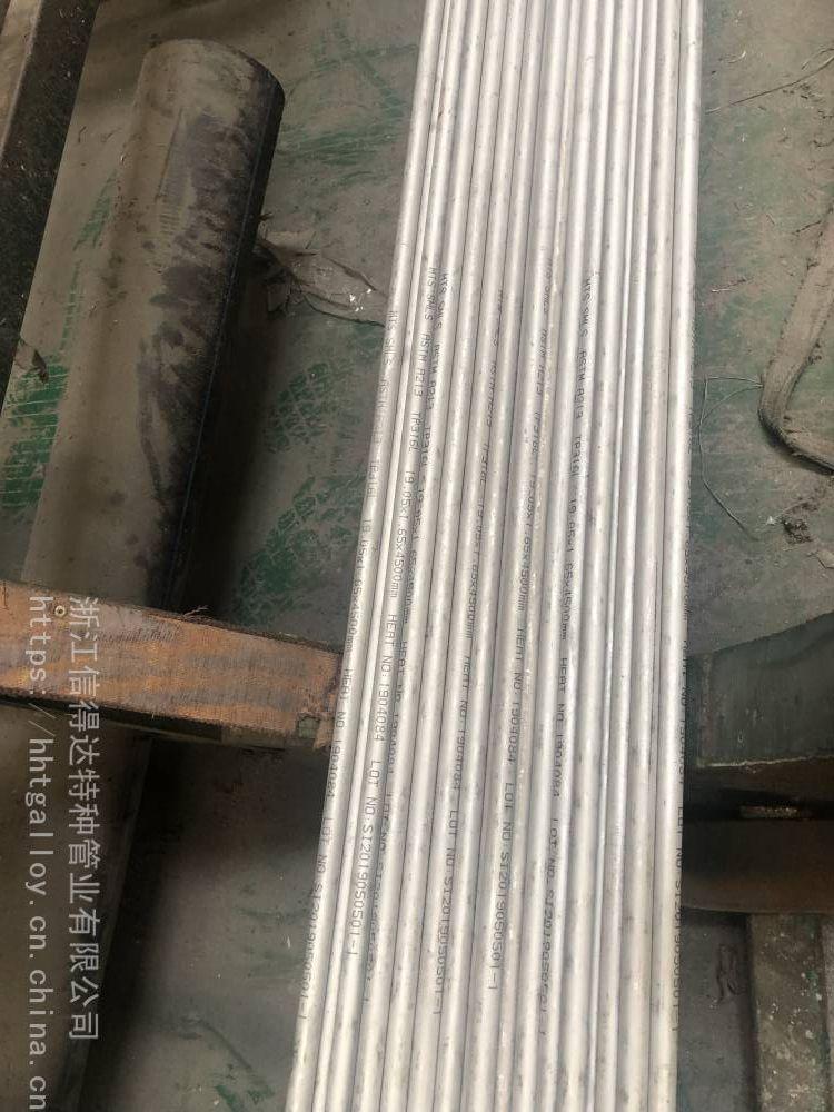2205换热管不锈钢冷凝管压锅炉管不锈钢弯管U型管工厂直售