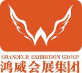 2018重庆国际烘焙展与食品餐饮博览会
