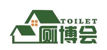 响应厕所革命——2021厕博会在沪盛大举办