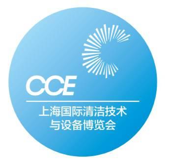 2021CCE第22届上海国际清洁技术与设备(展)博览会