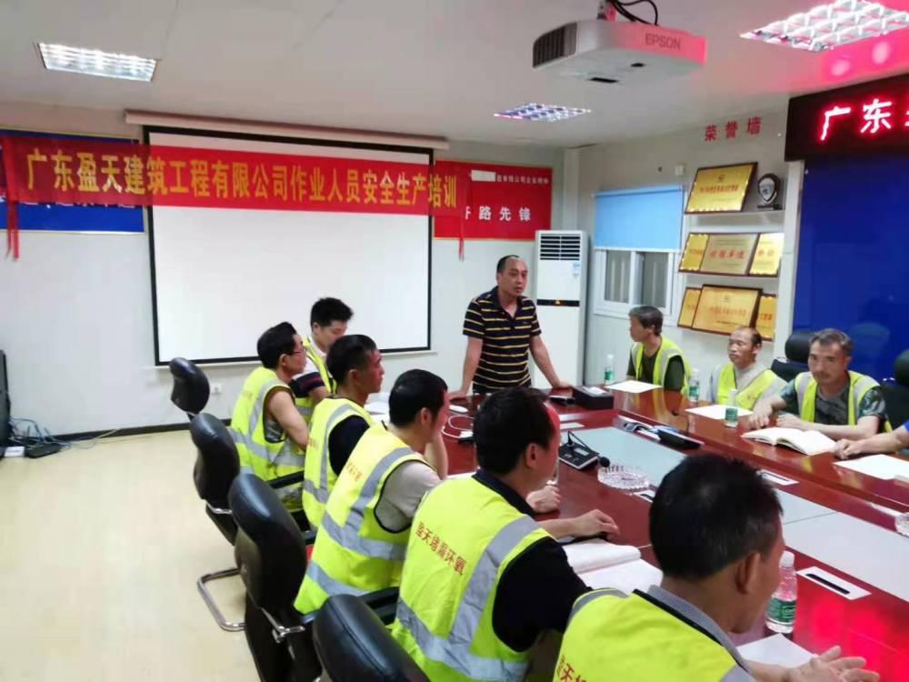 广州地下室防水堵漏公司