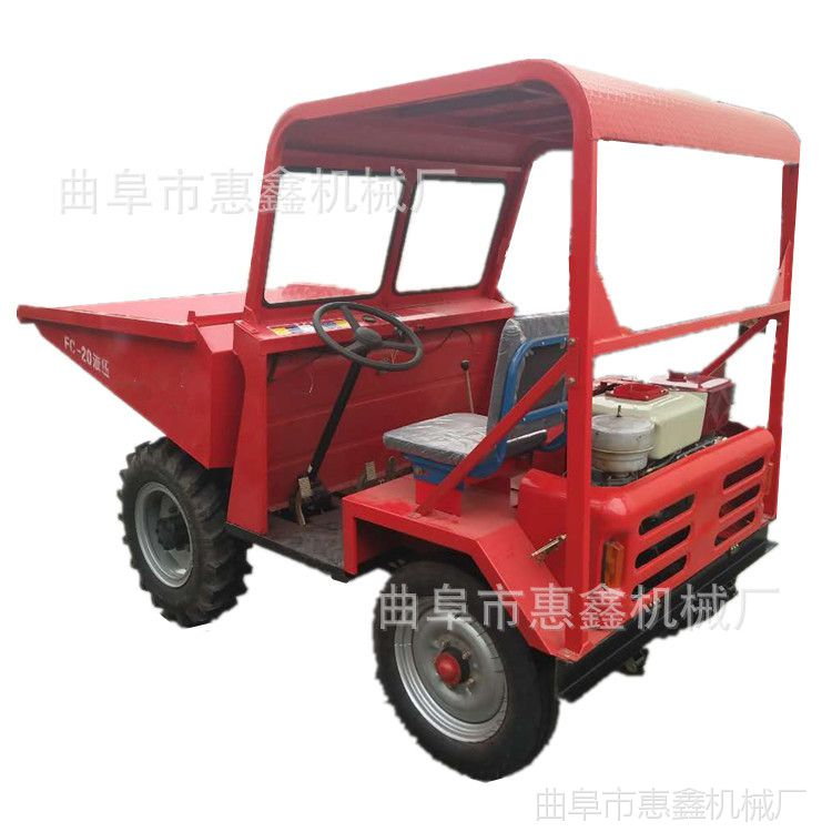 广州现货销售翻斗车 柴油前卸式工程翻斗车 混泥土运输物料翻斗车