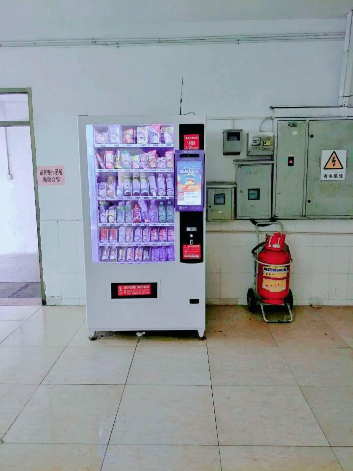 奥奈达无人自动售货机摆放位置 24小时售货机