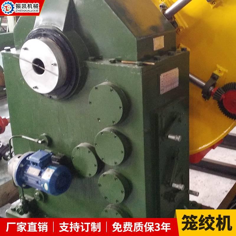 振凱機械新型絞線機_多功能無軸式絞線機_銅絞線絞線機制造商