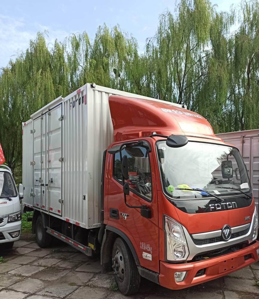 福田奥铃速运厢式货车4.2米北京蓝牌***报价