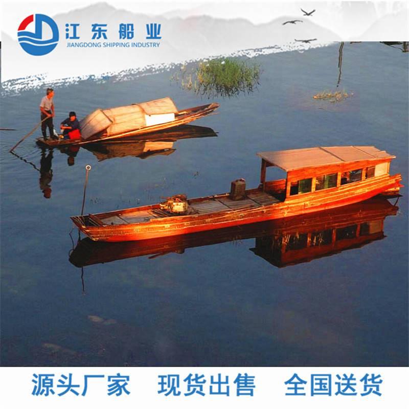 四川夹江可配电动电力观光游船6米