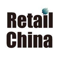 2019 上海国际零售科技与设计展