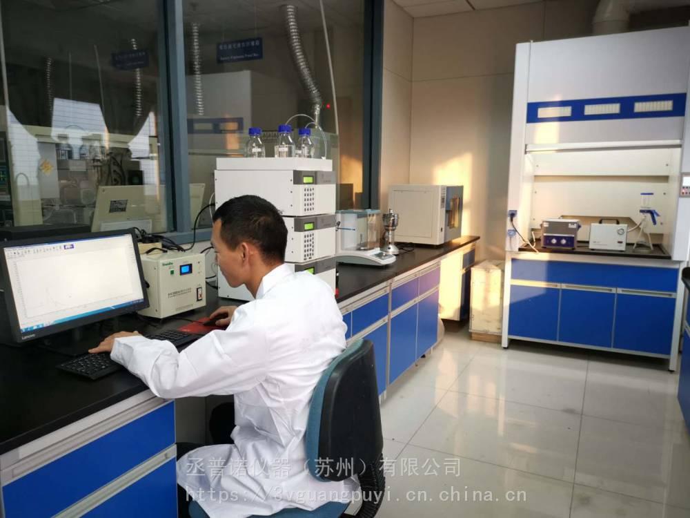 广东rohs2.0检测仪 广东rohs检测仪 广东光谱仪厂家