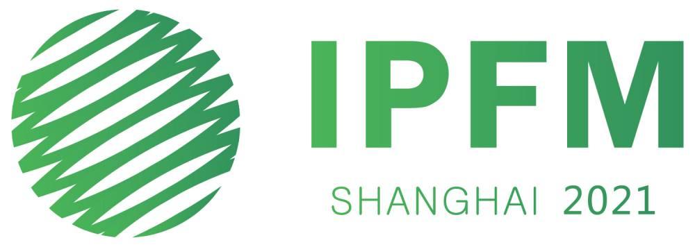 2021 IPFM 上海国际植物纤维模塑产业展