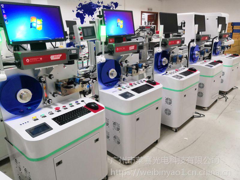电容套管激光刻印机 艾华江海丰宾设备