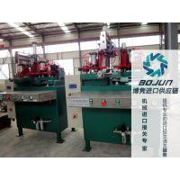 广州橡胶接头机进口报关|代理|清关|流程|手续|费用博隽