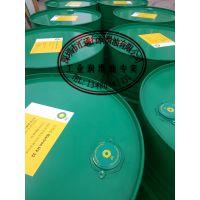 BP安能高SHF-HV32
