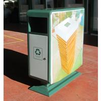 供应设计制作广告垃圾箱