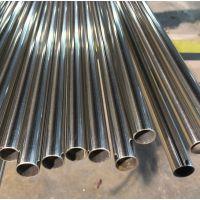 中山304不锈钢家具用管|不锈钢卫浴管价格优惠(餐具)