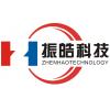 台州振皓自动化科技有限公司