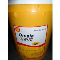 杭州壳牌得力士S2 M46#液压油供应商