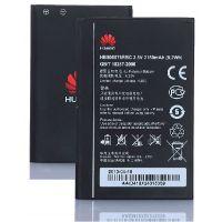 手机配件批发 华为手机原装锂电池 高容量各种型号毫安手机电池