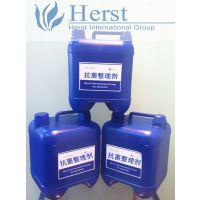 塑料抗菌剂,高浓缩,羽绒抗菌整理剂,针织布抗菌剂