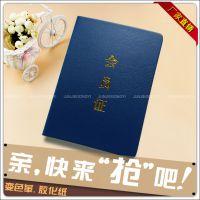 定做员工胶化纸证书 软卡工作证 苍南生产厂家工作证件套