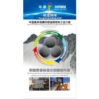 供应华民牌140mm低磨耗合金钢锻造钢球