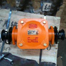 BHD2-200/660低压接线盒,3通隔爆低压接线盒