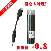 供应手机电池应急充 便携式 厂家直销