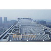 供应北京空中四合院|四合院装修|北京四合院设计