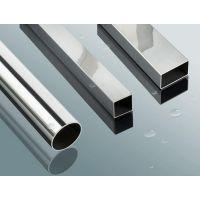 拉丝矩形管,304不锈钢鸡蛋管,不锈钢异型管15*30*1.2