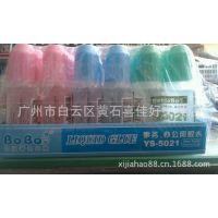 BOBO 博宝 胶水 5021液体胶 超高强度合成胶海棉涂头55ML