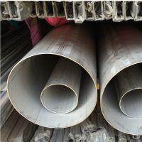 正宗海边用不锈钢管,316L不锈钢矩形管沿海地区用
