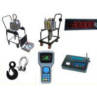 安徽300米无线传输电子吊秤,15吨电子吊钩秤产品报价