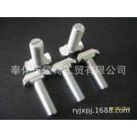 厂家***72/48蓝白锌高强度哈芬螺栓M24X75