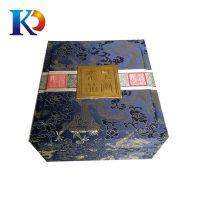 东莞高档茶叶包装盒 茶叶礼品盒 茶叶礼品彩盒批发 欢迎购买