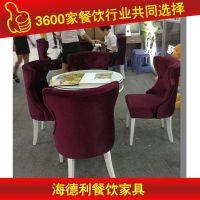多地包邮 现代水曲柳餐桌 幼儿园桌子 厂家生产外卖 深圳海德利家具 ***餐饮家具定制