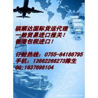 进口清关服务,二次转关 监管车 中港车到香港分拨派送服务