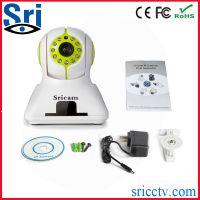 供应施瑞安SP006机监控摄像机 ip camera