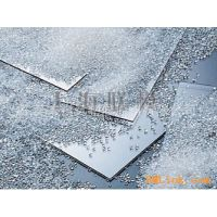 供应 PEN TN8065S 耐高温,高透明特种原料