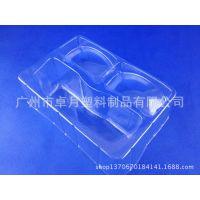 供应透明PVC太阳眼镜吸塑内托 规格可定制