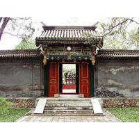 四合院古典中式风格设计